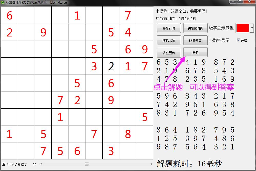 QQ图片20200316032314.png