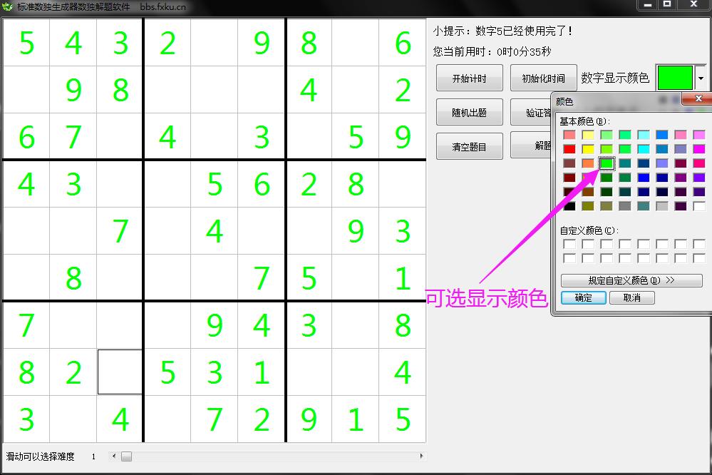QQ图片20200316032756.png