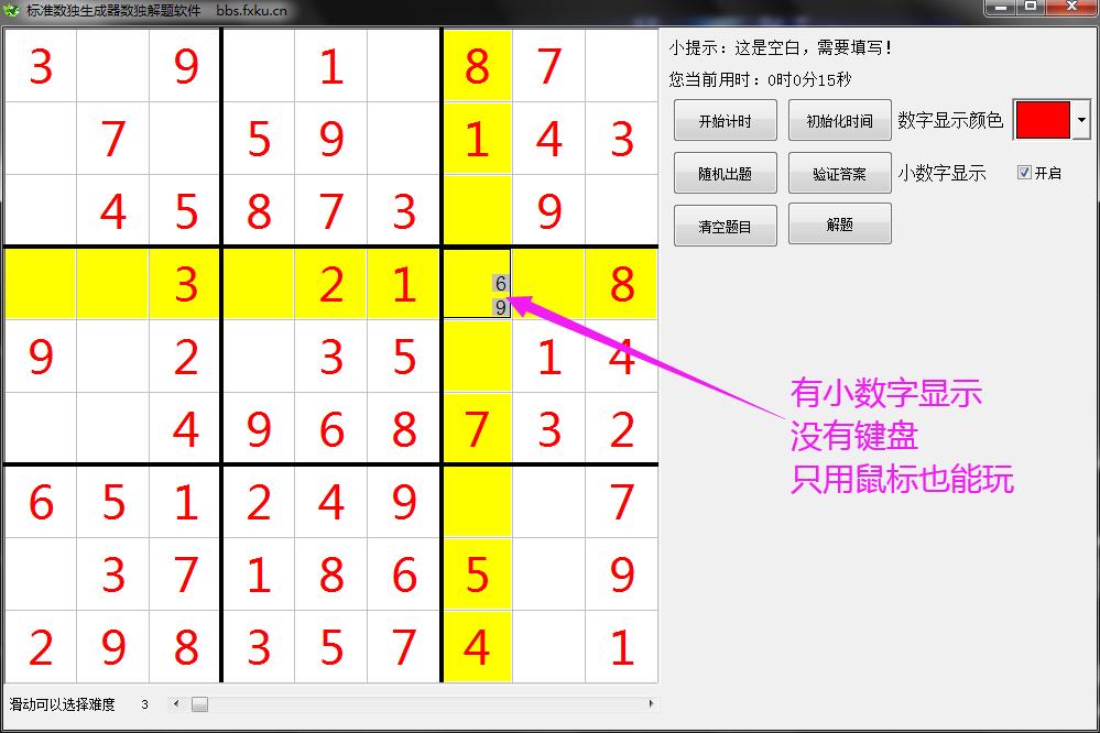QQ图片20200316032123.png