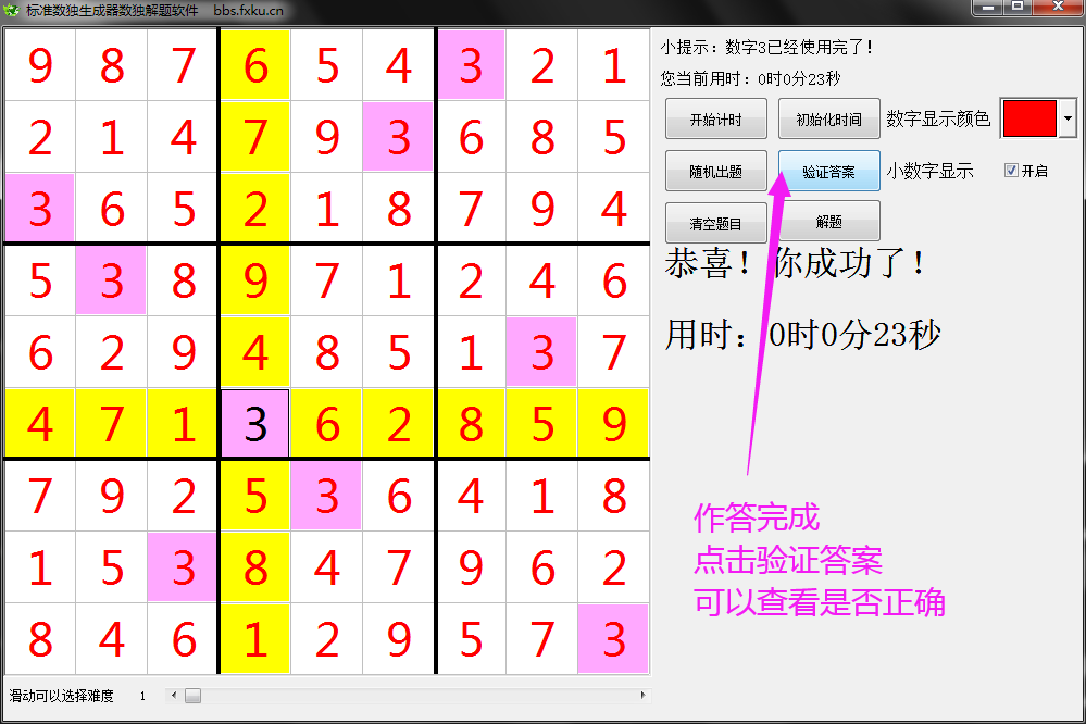 QQ图片20200316032605.png