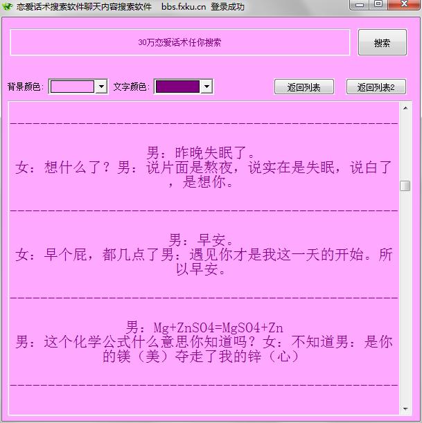 QQ图片20200330215430.png