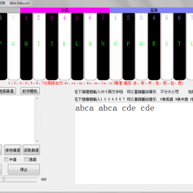 电脑自动弹钢琴软件鼠标键盘弹钢琴软件