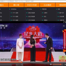 电视直播软件m3u8视频播放器